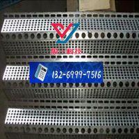 专业护栏 北京盈一长期供应优质防风抑尘网