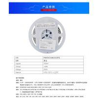 信昌贴片电容1812 334K 250V 2.5T 1812高压贴片电容