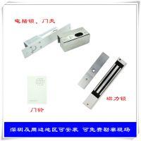 安装门禁系统刷卡密码玻璃门铁门电插锁双门门禁安装