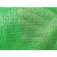 绿色防尘盖土网A环保绿色防尘盖土网A环保绿色盖土网批发