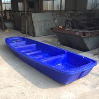 锦尚来现货供应渔船钓鱼船游艇_库存多4米塑料船