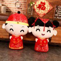 中国风公仔婚庆压床娃娃一对情侣抱枕毛绒玩具新婚房结婚礼物喜娃