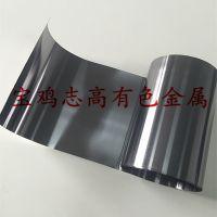 高纯度 0.025钼片 Mo1钼带 0.03钼箔材 志高金属 99.95%