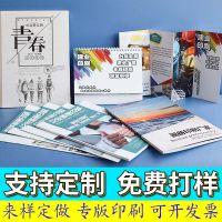 画册彩印 宣传画册设计 企业产品目录制作图册印刷 铜版纸烫金工艺