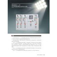 WNSRM16-12充气柜 高压充气柜 全绝缘全密封充气柜