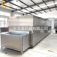 鱼香肉丝料理包 隧道式速冻机 料理包速冻设备