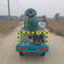工地除尘电动洒水车 志成新能源电动喷雾洒水车 道路洒水除尘三轮洒水车