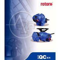 罗托克电动执行器、英国rotork罗托克电动执行器