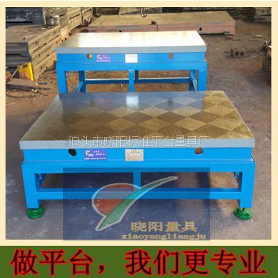 供应铸铁电机试验平台表面处理铸铁电机试验平台规格