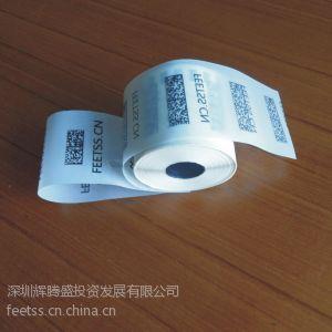 供应热敏纸,DK-22213,DK标签,DK22213,热敏标签纸,兄弟标签色带