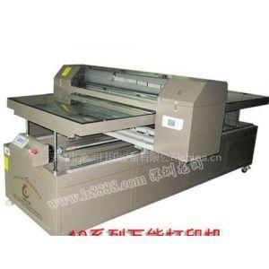 供应深圳A1万能打印机(平台升降)