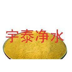 供应水处理用聚合氯化铝 高效絮凝剂