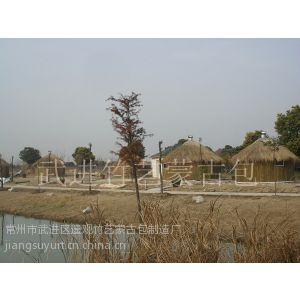 供应圆形茅草屋/原生态蒙古包