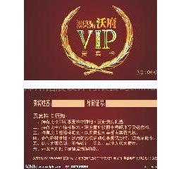 供应郑州PVC卡制作