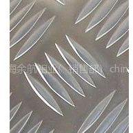 供应余航供应【2014 花纹铝板】超宽超厚超长铝板(可做宽2200规格)