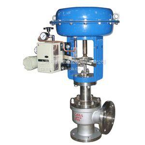 供应ZJHJ精小型气动薄膜调节角阀