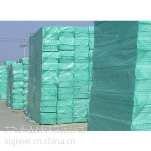 供应供应专业生产挤塑板 外墙保温专用挤塑板 挤塑板生产厂家