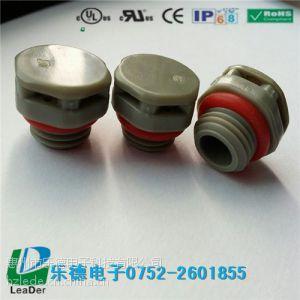 供应电感器防水透气阀、电感器呼吸阀