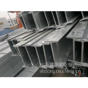 供应热镀锌工字钢上海总经销