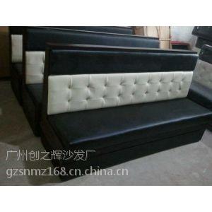 供应卡座沙发|咖啡厅卡座沙发|西餐厅卡座沙发|KTV卡座沙发|厂家定做