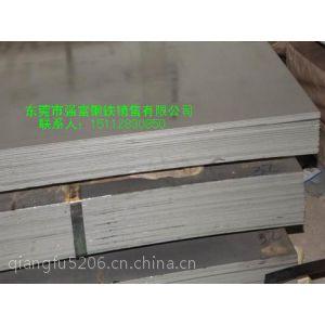 HC380/590TR冷轧板/卷HC380/590TR含碳量