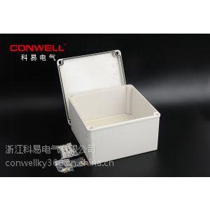 供应科易端子接线盒JCFA-4仪表开关外壳 户外防水盒