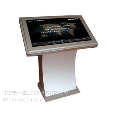 供应【触摸桌】|触摸桌报价|互动触摸桌|北京宁一佳业机房设备有限公司