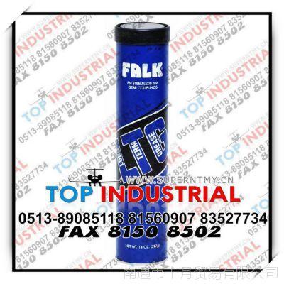 FALK LTG,FALK LTG油脂,Long Term Grease (LTG),FALK油脂