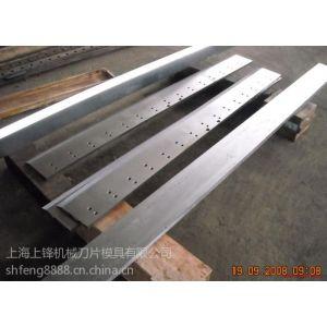 供应印刷切纸机刀片自产自销,高速钢材质钻石牌