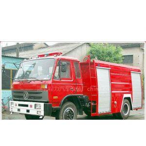 供应湖北程力专用汽车销售之消防车