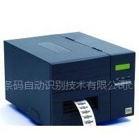 供应惠州东莞深圳TSC TTP-244ME Plus条码打印机