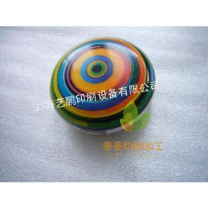供应供应玩具凸面彩色移印加工