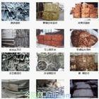 供应佛山废镍合金回收,南海废品回收站,佛山电子废料回收