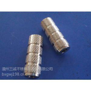 供应连接螺母不锈钢滚花螺柱机械配件特殊螺紧固件生产