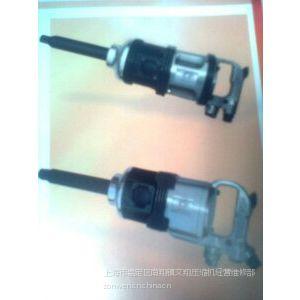 供应上海闪电产SP-—9999等型工业级风炮机