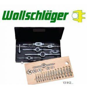 供应德国进口英制粗牙、细牙丝锥板牙组套