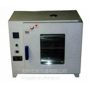 供应开封鼓风干燥箱生产厂家马弗炉/箱式电阻炉生产厂家