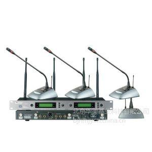 供应海天HT-860 一拖四无线会议麦克风 年底促销