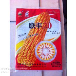 德州市定做生产玉米种子包装袋/金霖塑料包装厂