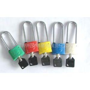 供应德利牌电力表箱锁 户外通开电力表箱锁具