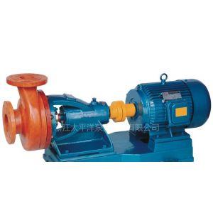 供应 FS型卧式玻璃钢离心泵