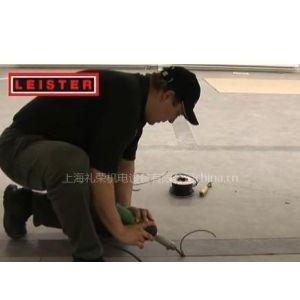 供应塑胶地板手焊枪(瑞士利易得)专用于PVC塑胶地板焊接