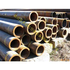 供应厚壁无缝管    Φ325*18无缝钢管