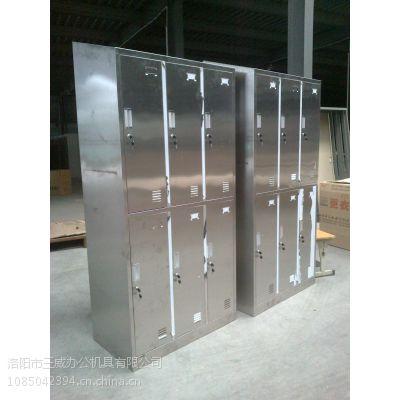 河南不锈钢柜定做厂家13938894005梁经理
