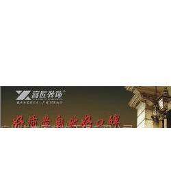 喜匠装饰,广州汽车展厅装饰,