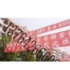 供应上海横幅制作  灯杆旗制作  三角旗制作