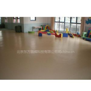 供应幼儿园地板;幼儿园橡胶地板;幼儿园专用地板;幼儿园塑胶地板;幼儿园超长地板;