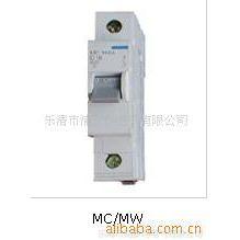 厂家直销供应MT、MY、MC、MW、MUN小型断路器