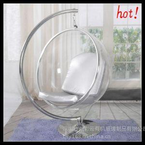 供应休养家具带底盘球形泡泡椅 休闲椅 亚克力透明椅 可旋转 来图可订制