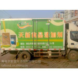 供应食品级印度瓜尔豆胶青岛北京石家庄合肥天津无锡苏州杭州常州宁波厦门